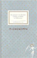 インゼル文庫☆ 星と天使柄の古書 クリスマスに関する詩と絵の本