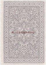 楽しい古本 洋古書★  トランプ柄の古書  スカート ルール 付録付き Das Skatbuch