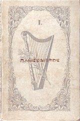 アンティーク洋書★ ハープの絵柄の古書 1847年 シャビーな宗教詩集 詩 神学 キリスト教