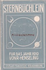 アンティーク☆   1910年 天文 宇宙 星図 星の本 小冊子