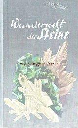 人気の鉱物本☆ 鉱物の素晴らしい世界 図鑑   Jürgen Ritter イラスト 状態良好☆