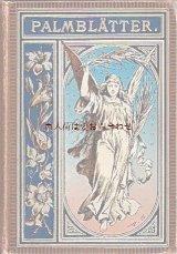アンティーク洋書☆ 神学関係 クリスチャン 天使柄 美しいイラストページ有り
