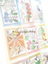 レトロ  紙もの 古い切手のコレクション DDR  切手帳 未使用切手多数 モチーフ