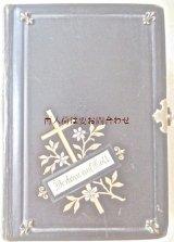 アンティーク洋書☆十字架 花柄 讃美歌集 留め具 百合の鋲付き 1900年 プロテスタント