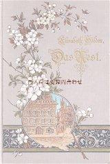 アンティーク洋書★ お花柄表紙の美しい古書 物語 挿絵 素敵なブックマークのおまけ付