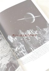 アンティーク★ 宇宙 天文 地質に関する古書 50年代 イラスト  図版 多数