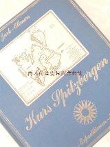 楽しい古本☆ 航海 冒険 スピッツベルゲン島航路 帆船のイラストが素敵な古書