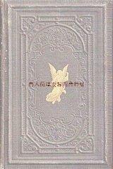アンティーク洋書☆ 立体的な模様の素敵な古書 キリスト教 聖体拝領 金彩天使柄