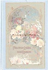 アンティーク 洋書★ 小さなバラ柄古書 イラストの素敵な詩集 シャミッソー