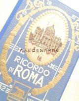 アンティーク★ エンボス表紙 素敵な紙もの モノクロ写真集 (蛇腹状) 伊 ローマ