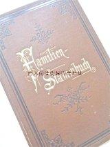 アンティーク洋書★ エンボスの素敵な古書 戸籍 家族の本 Familienstammbuch 1897年