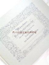 アンティーク洋書★ イラスト多数  リプリント ミュンヘン 街の絵の本