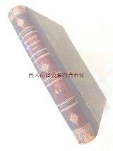 アンティーク洋書★ 豪華背表紙の古書  背表紙革  叙事詩や詩  教科書