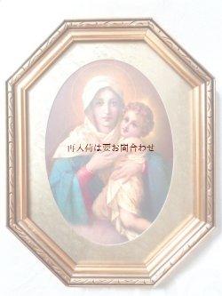 画像1: ☆聖母子☆ アンティーク マリア様 キリスト  御絵 印刷物 壁飾り