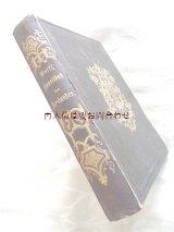 アンティーク洋書☆ 表裏背表紙 エンボス 金彩 模様の素敵な古書 1848年