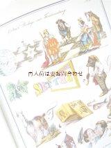 楽しい古本★ シアター 劇場 イラスト集 衣装 舞台セット