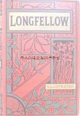 アンティーク洋書☆ イラストの美しい赤い古書 英語 ロンドン 詩集
