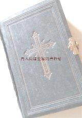 アンティーク☆ ゴールドの留め具の素敵な讃美歌集 シャビーな古書