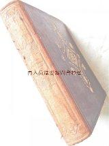 アンティーク洋書★ 革装 表紙 背表紙 模様の美しい古書 小説 天金