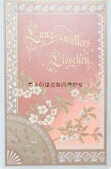 アンティーク洋書★  小説シリーズ  美しい桜柄の古書 イラスト有