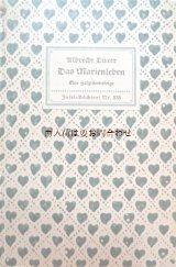 アンティーク☆ 希少 インゼル文庫 アルブレヒト•デューラー 木版画集  マリア様の生涯