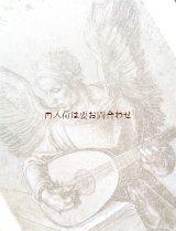 アートな洋古書★ アルブレヒト•デューラー イラスト集 銅板•木版画 水彩etc