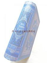 アンティーク洋書★ ゴールド型押し 美しい青色詩集   三方金 Bern Deutsche Lyrik