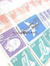アンティーク☆ 古い切手のコレクション 50年〜60年頃 切手帳 アルバム 建物 乗り物 etc