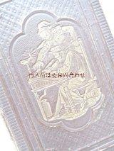 アンティーク洋書★ ゲーテ ファウスト 立体的な模様の美しい古書