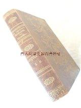 アンティーク洋書★ 背表紙革装 マーブルカットの美しい古書  ジロンダン  歴史書