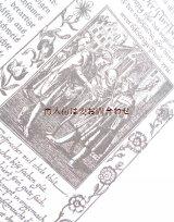 中世関連の古本☆  昔の裁判に関する本 歴史 魔女狩り他 資料 木版画etc