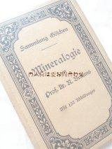 アンティーク洋書★ 可愛い教科書 鉱物 鉱物学の本 クリスタルフォーム イラスト 1907年