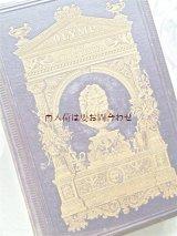 アンティーク★ ローマ•ギリシャ神話 オリンポスの神々の本 イラスト多数 歴史 史料