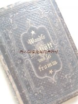 アンティーク洋書☆ バイエルンの讃美歌集 シャビーな古書 エンボス 革装 1900年