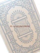 アンティーク洋書☆ 美品☆ 大型書籍 建築の歴史 図版 美しいイラストページ多数