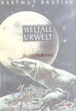 画像1: アンティーク洋書☆ 太古の昔と宇宙 天文  星図  恐竜 化石 自然科学