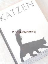 楽しい古本☆ モノトーン写真集 格好良いネコ達 レトロ アートなフォトブック