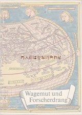楽しい古本☆ヴァスコ・ダ・ガマ コロンブス他 大陸 航路 発見の歴史 探検家 世界の地図