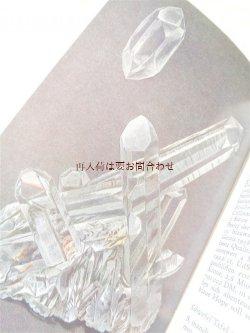 画像1: 楽しい古本☆  鉱物の本 宝石 石の本 図鑑  60年代ハンドブック イラスト図版多数