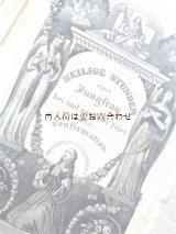 アンティーク☆堅信の手引き キリスト教 儀式 聖なる時間の本 1864年 背表紙天使柄