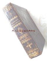アンティーク☆ 200年以上前のお祈りの本 エンボス カトリック 聖母子 革装 1801年