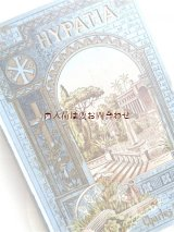 アンティーク洋書★ 十字架柄 表紙の景色が美しい古書  チャールズ•キングスレー 歴史小説