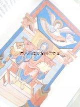 楽しい古本☆  カロリング朝写本画  福音書 写本 コデックス 等 中世初期の本の絵について Horst Wold
