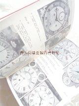 楽しい古本★ イギリス 時計コレクターの為の本 古い時計の本 歴史 技術 モノクロ写真