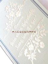 アンティーク洋書 金彩 バラ柄表紙 背表紙の美しい古書 美品 Ian Maclaren  スコットランドの物語 1900年