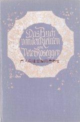 アンティーク洋書☆ 星柄と天使 挿絵の素敵な古書 エッセイ