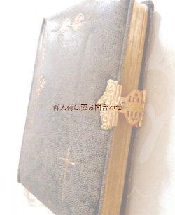 画像1: アンティーク洋書★ 金色の留め具の美しい讃美歌集 十字架 カット面三方金