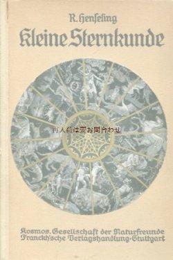 画像1: アンティーク洋書★ 小さな天文学  天文 宇宙 Robert Henseling