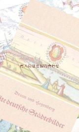 楽しい古本☆ ヨーロッパ 12都市 古い街の本 地図 復刻版 カラー図版   中世