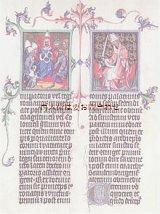 楽しい古本★  カール4世の金印勅書    公文書  中世関連書 ビザンツ帝国における金印勅書